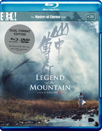 Legend Of The Mountain (山中传奇) - The Masters Of Cinema Series #185 (2 Disc Set)