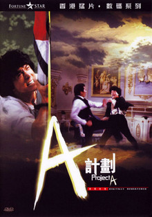 Project A (A計劃) - Digitally Remastered