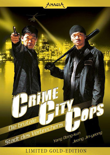 Crime City Cops (와일드 카드) (aka Wild Card) - Limited Gold Edition