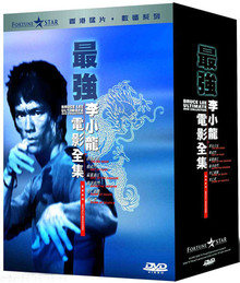 Bruce Lee Ultimate Fully Re-Mastered DVD Collection (Limited Edition)