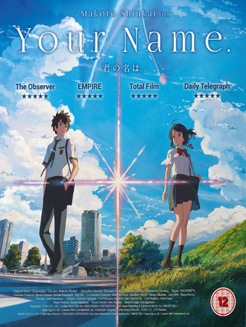 Your Name (君の名は。)