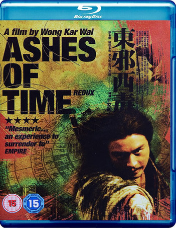 Ashes Of Time Redux (東邪西毒)