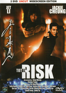 Total Risk (鼠膽龍威) - Uncut Widescreen Edition (2DiscSet)