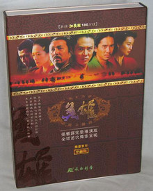 Hero: Director's Cut (英雄): Limited Extended Special Edition (Cardboard Box Set)
