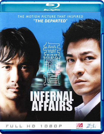 Infernal Affairs (無間道)