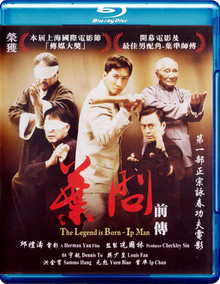 The Legend Is Born - Ip Man (葉問前傳)