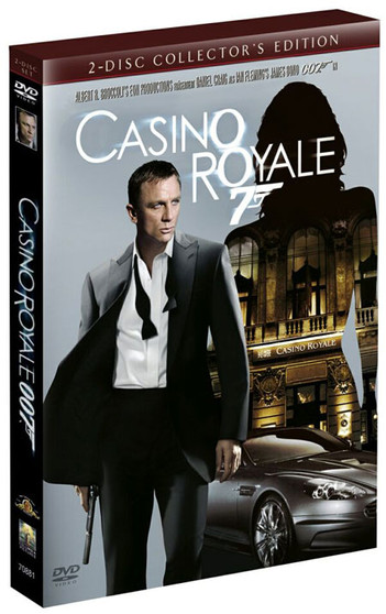James Bond 007 - Casino Royale - Collector's Edition (2 Disc Set)
