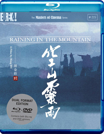 Raining In The Mountain (空山靈雨) - The Masters Of Cinema Series #215 (2 Disc Set)