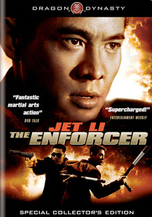 The Enforcer (給爸爸的信) (aka My Father Is A Hero) - Special Collector's Edition