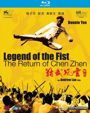 Legend Of The Fist: The Return Of Chen Zhen (精武風雲.陳真)