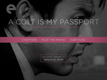 A Colt Is My Passport (拳銃は俺のパスポート)