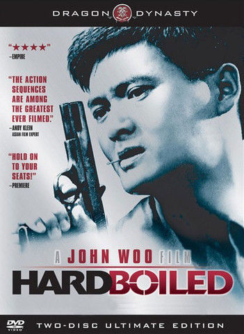 Hard Boiled (辣手神探) - Ultimate Edition (2 Disc Set)
