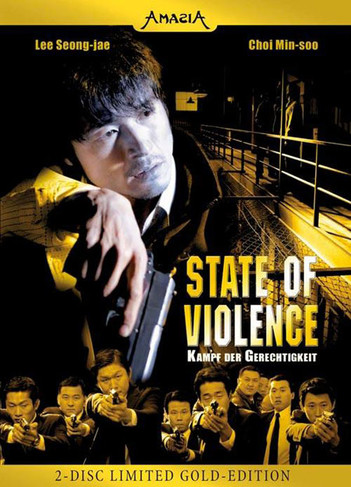 State Of Violence (홀리데이) (aka Holiday) - Limited Gold Edition (2 Disc Set)