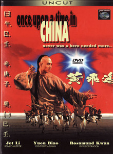 Once Upon A Time In China (黃飛鴻) - Special Edition (2DiscSet)