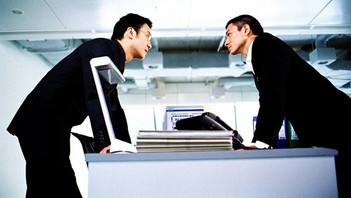 Infernal Affairs III (無間道III終極無間)