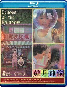 Echoes Of The Rainbow (歲月神偷) - Special Edition