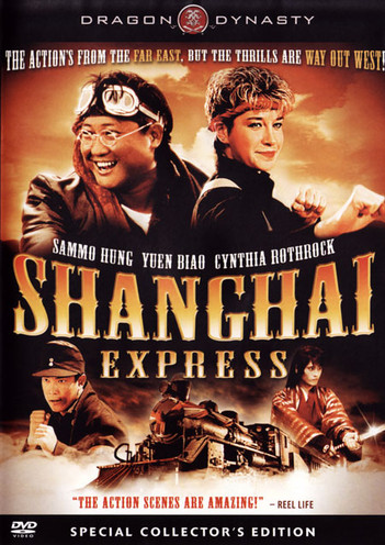 Shanghai Express (富貴列車) (aka Millionaire's Express) - Special Collector's Edition