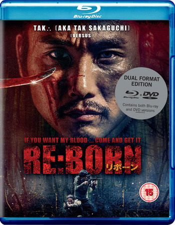 Re: Born (2 Disc Set)