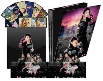 Twins Mission (雙子神偷) - Special Edition (2 Disc Set)