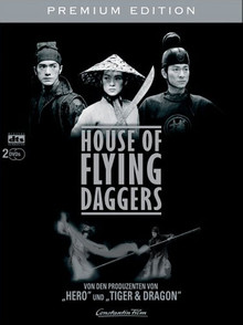 House Of Flying Daggers (十面埋伏) - Premium Edition (2 Disc Set)