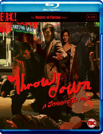 Throw Down (柔道龍虎榜) - The Masters Of Cinema Series #230