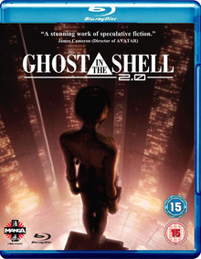 Ghost In The Shell 2.0 (攻殻機動隊2.0)