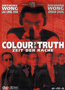Colour Of The Truth (黑白森林)
