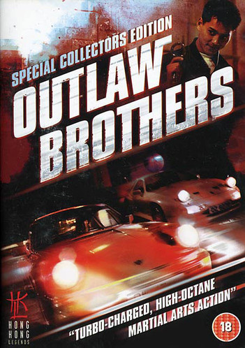 Outlaw Brothers (最佳賊拍檔) - Special Collector's Edition