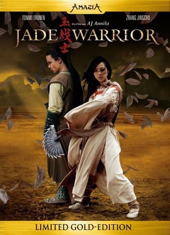 Jade Warrior (玉武士) - Limited Gold Edition