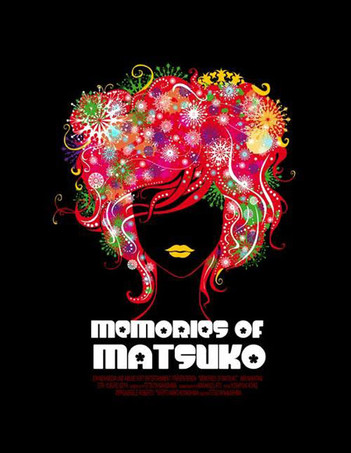 Memories of Matsuko (嫌われ松子の一生) - Limited Edition