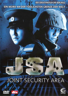 JSA - Joint Security Area (공동경비구역 JSA)