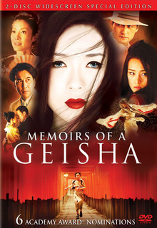 Memoirs Of A Geisha - Special Edition (2 Disc Set)