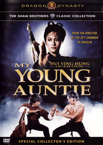 My Young Auntie (長輩) - Special Collector's Edition