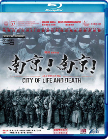 City Of Life And Death (南京!南京!)