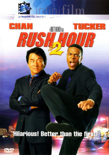 Rush Hour 2 - New Line infinifilm series