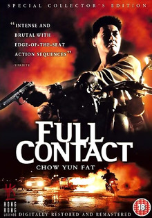 Full Contact (俠盜高飛) - Special Collector's Edition