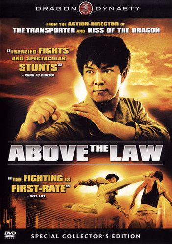 Above The Law (執法先鋒) - Special Collector's Edition