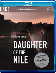 Daughter Of The Nile (尼羅河女兒)- The Masters Of Cinema Series #165 (2DiscSet)