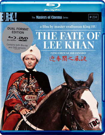 The Fate Of Lee Khan (迎春閣之風波) - The Masters Of Cinema Series #214 (2 Disc Set)