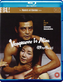 Vengeance Is Mine (復讐するは我にあり) - The Masters Of Cinema Series #11 (2 Disc Set)