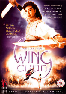 Wing Chun (詠春) - Special Collector's Edition