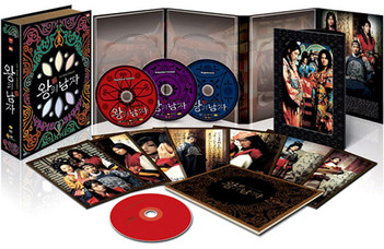 The King And The Clown (왕의 남자) - Limited Edition (3 Disc Set + Soundtrack CD)