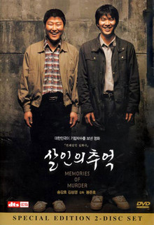 Memories Of Murder (살인의 추억) - Special Edition (2 Disc Set)