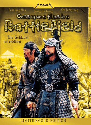 Once Upon A Time In A Battlefield (황산벌) - Limited Gold Edition
