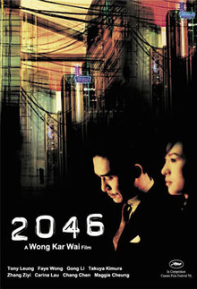 2046 - Limited Edition (2 Disc Set)