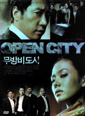 Open City (무방비 도시) - Limited Edition (2 Disc Set)