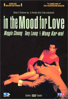 In The Mood For Love (花樣年華) - Édition 2 DVD (2 Disc Set)