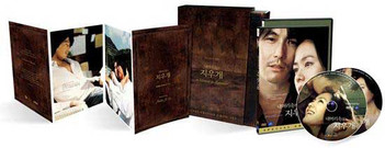 A Moment To Remember - Limited Edition (2 Disc Set)