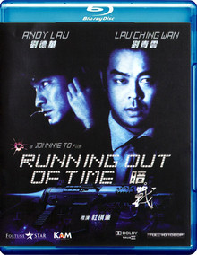 Running Out Of Time (暗戰)