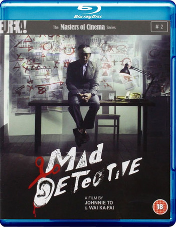 Mad Detective (神探) - The Masters Of Cinema Series
